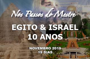 Egito e Israel 10 anos